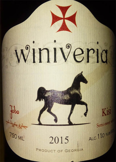 Отзыв о вине Winiveria Kisi semi-sweet wine 2015