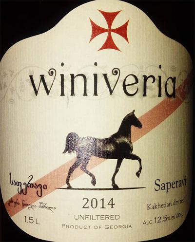 Отзыв о вине Winiveria Saperavi dry red 2014
