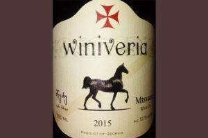 Отзыв о вине Winiveria mtsvane white dry 2015