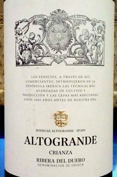 Отзыв о вине Altogrande crianza 2013