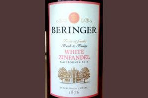 Отзыв о вине Beringer White Zinfandel California 2015
