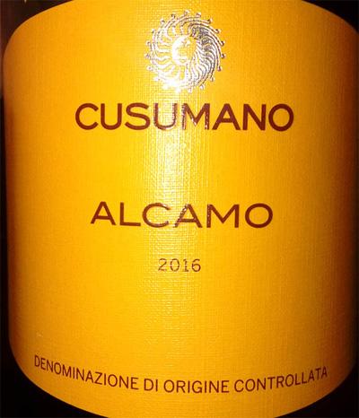 Отзыв о вине Cusumano Alcamo 2016