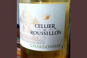 Отзыв о вине Cellier du Roussillon chardonnay 2015