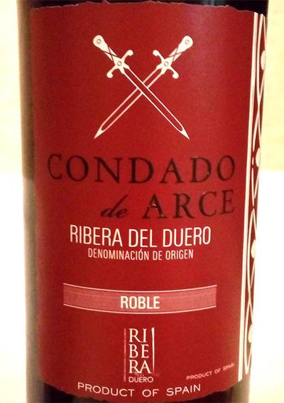 Отзыв о вине Condado de Arce roble 2015