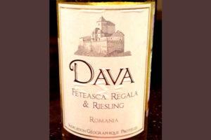 Отзыв о вине Feteasca regala & Riesling 2012