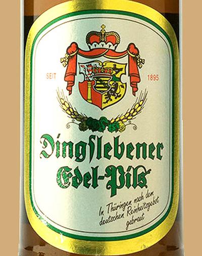 Отзыв о пиве Dingslebener Edel-Pils