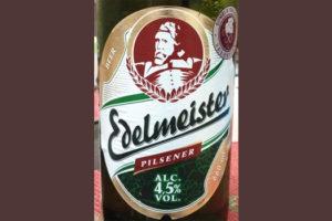 Отзыв о пиве Edelmeister pilsener
