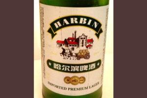 Отзыв о пиве Harbin imported premium lager