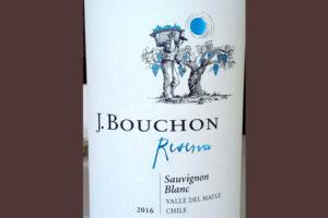 Отзыв о вине J.Bouchon sauvignon blanc reserva 2016