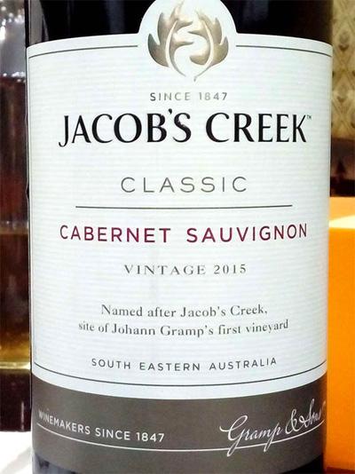 Отзыв о вине Jacob's Creek cabernet sauvignon classic 2015