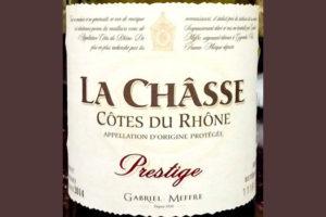 Отзыв о вине La Chasse Prestige Gabriel Meffre 2014