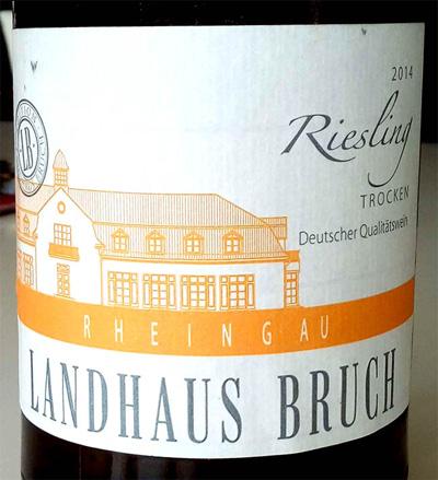 Отзыв о вине Landhaus Bruch riesling trocken 2014