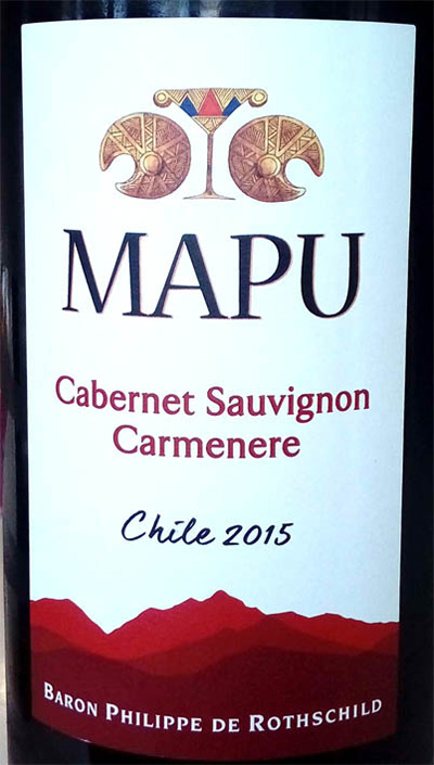 Отзыв о вине Mapu Cabernet sauvignon - Carmenere 2015