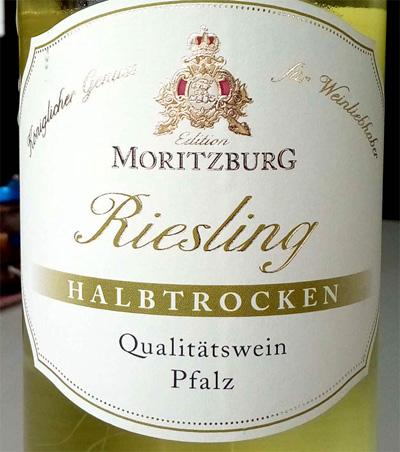 Отзыв о вине Moritzburg Riesling halbtrocken qualitatswein 2015