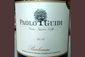 Отзыв о вине Paolo Guidi Barbaresco 2014