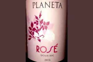 Отзыв о вине Planeta Rose Sicilia DOC 2015