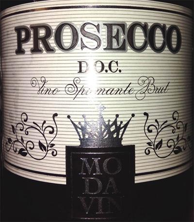 Отзыв об игристом вине Prosecco spumante brut Modavin