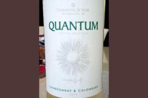 Отзыв о вине Quantum chardonnay & colombard Domaine Boyar 2015