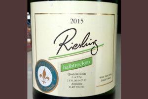 Отзыв о вине Riesling halbtrocken Globus holding 2015