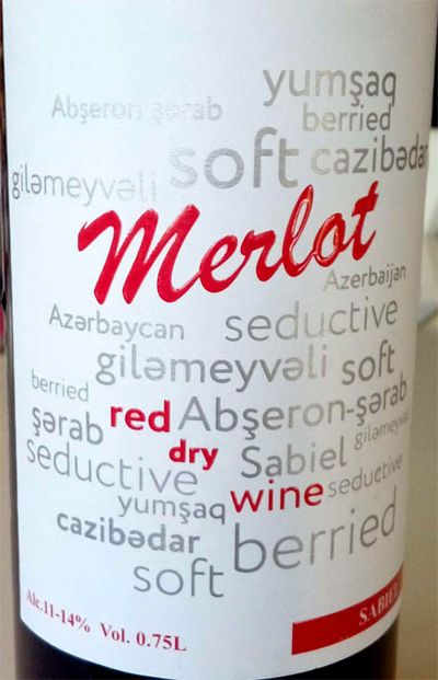 Отзыв о вине Sabiel Merlot 2016