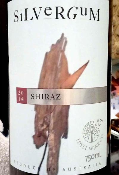 Отзыв о вине SilverGum Shiraz 2016