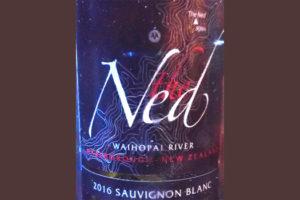 Отзыв о вине The Ned sauvignon blanc 2016