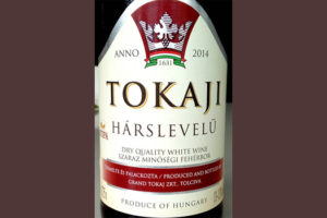 Отзыв о вине Tokaji Harslevelu 2014