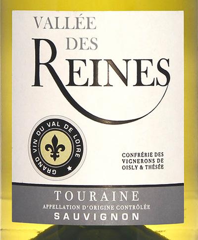 Отзыв о вине Vallee Des Reines Touraine Sauvignon 2014