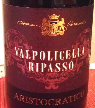 Отзыв о вине Valpolicella Ripasso aristocratico Ca.Pi.