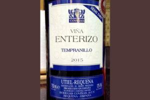 Отзыв о вине Vino Enterizo Tempranillo Covinas 2015