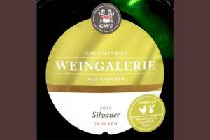 Отзыв о вине Weingalerie silvaner qualitatswein 2015