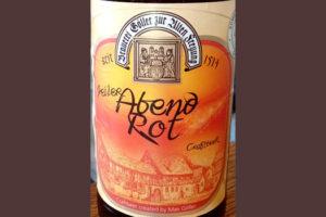 Отзыв о пиве Zeiler Abend Rot