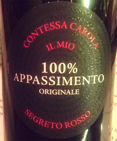 Отзыв о вине 100% Appassimento originale segreto rosso 2015