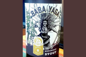 Отзыв о пиве Baba Yaga breakfest stout