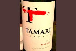 Отзыв о вине Bodega Tamari Malbec reserve 2014