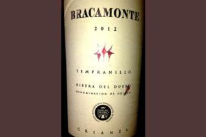 Отзыв о вине Bracamonte Tempranillo crianza 2012