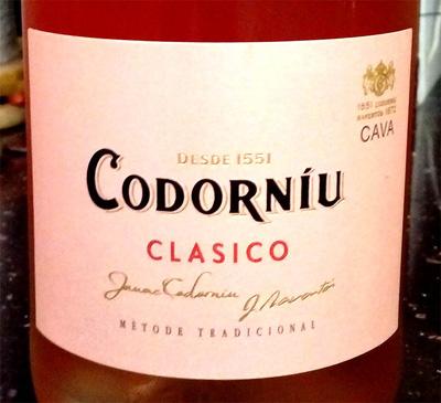 Отзыв об игристом вине Codorniu classico rosado brut cava 2016