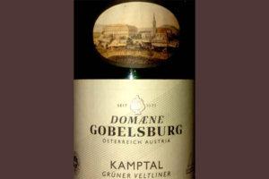 Отзыв о вине Domaene Gobelsburg Kamptal Gruner Veltliner 2015