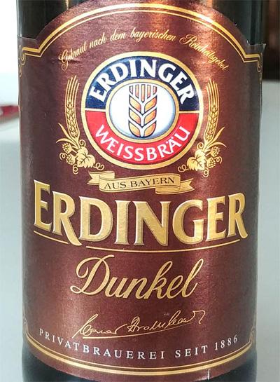 Отзыв о пиве Erdinger weissebier dunkel