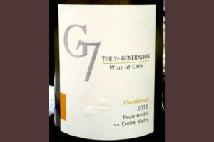 Отзыв о вине G7 The 7th generation Chardonnay 2015