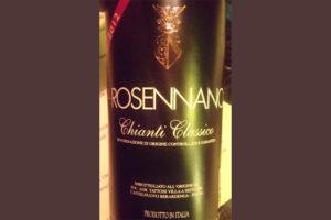 Отзыв о вине Il Rosennano Chianti Classico 2012