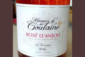 Отзыв о вине Rose D'Anjou Marquis de Goulaine 2016