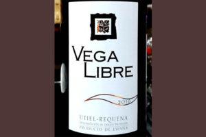 Отзыв о вине Vega Libre 2016