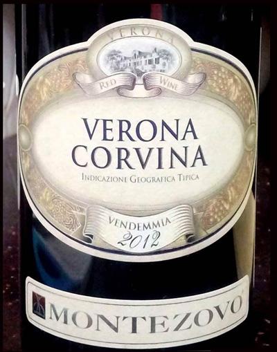 Отзыв о вине Verona Corvina Montezovo 2012