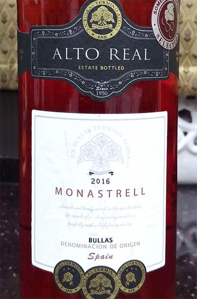 Отзыв о вине Alto Real monastrell 2016