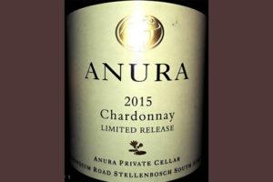 Отзыв о вине Anura Chardonnay limited release 2015