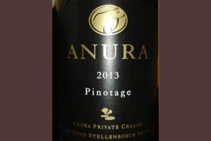 Отзыв о вине Anura Pinotage 2013