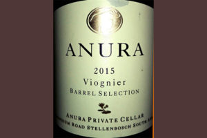 Отзыв о вине Anura Viognier barrel selection 2015