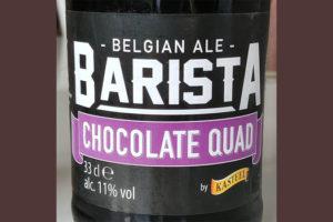 Отзыв о пиве Barista Chocolate Quad Belgian Ale