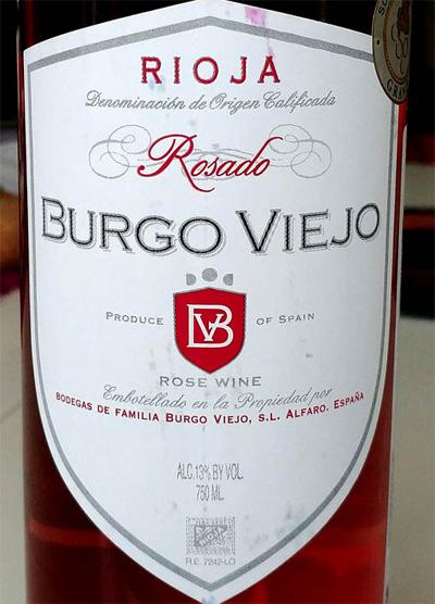 Отзыв о вине Burgo Viejo rosado 2016
